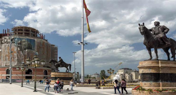 Северная Македония запретила повышение цен на товары первой необходимости