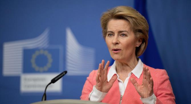 ЕК предлагает ввести новый пункт в Пакт о стабильности и росте