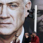 Ганц і Нетаньяху домовилися про уряд