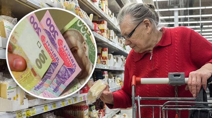 ціни на продукти харчування в Україні продовжують рости