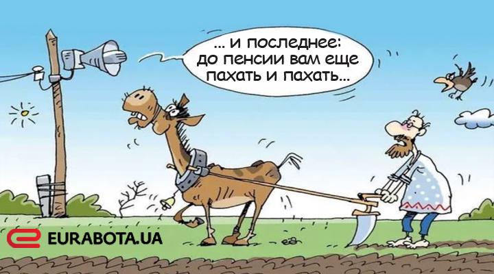 Галина Третьякова ратует за повышение пенсионного возраста