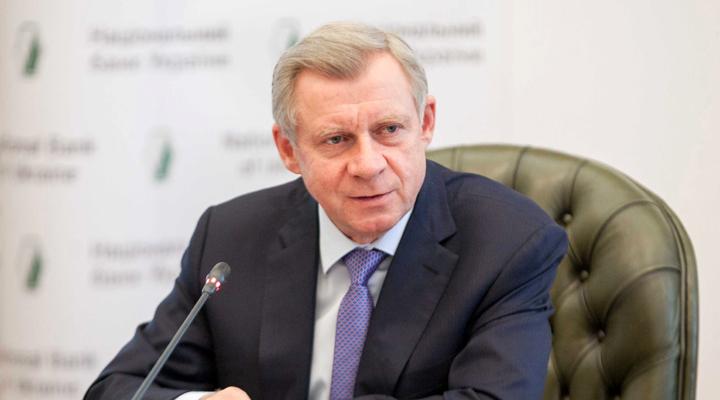 глава НБУ Яків Смолій повідомив, що інфляція сповільнилася