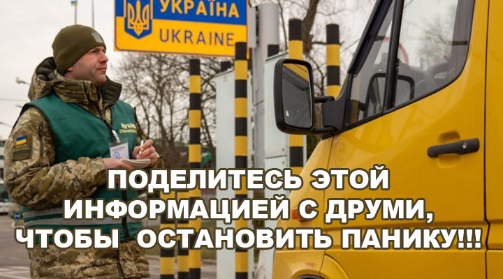 вантажні автомобілі з товарами між країнами курсують без будь-яких обмежень