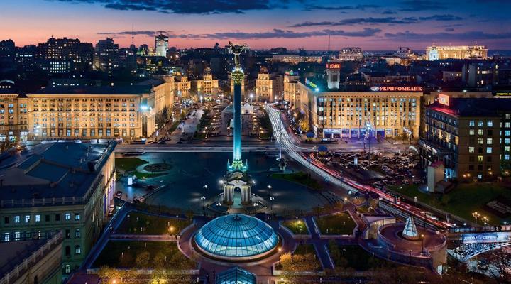 Киев поднялся на 22 пункта и занимает 86-е место среди самых дорогих городов