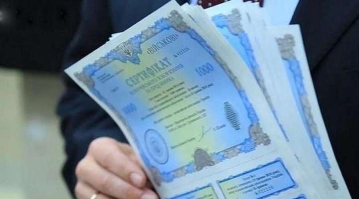 Міністерство фінансів провело аукціон з розміщення доларових облігацій