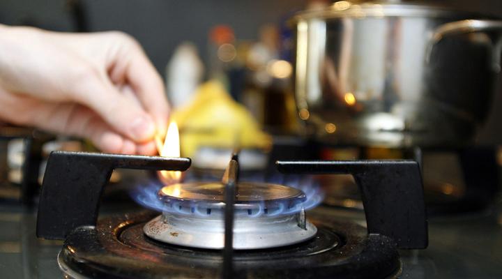 «Нафтогаз» знизить ціну на газ для побутових споживачів