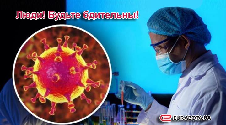 новые случаи заболеваний в России и Украине