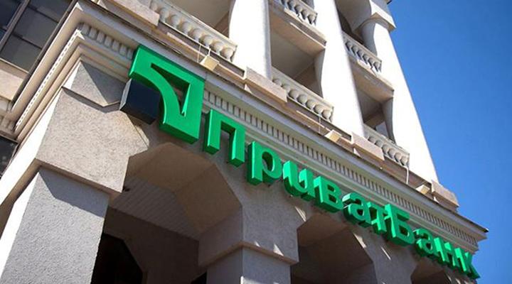 ПриватБанка временно остановил обмен валют наличными