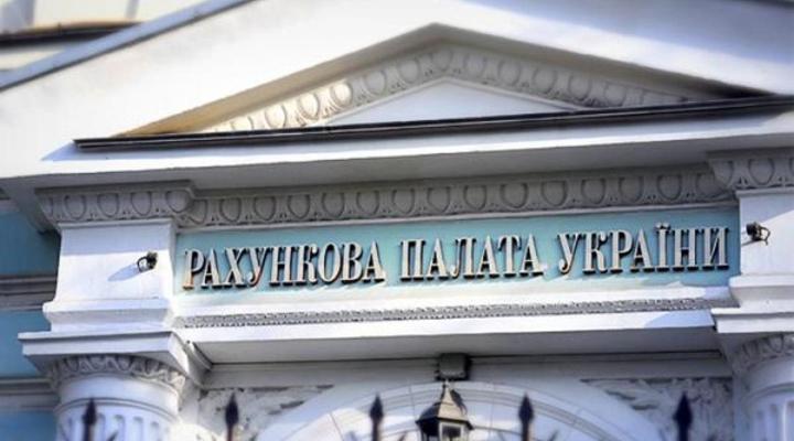 Рахункова палата повідомила, що на боротьбу з короновірусом будуть виділені кошти