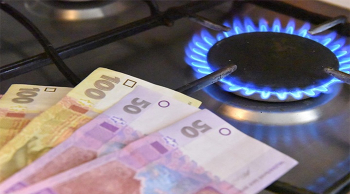 в березні ціна на газ знизиться