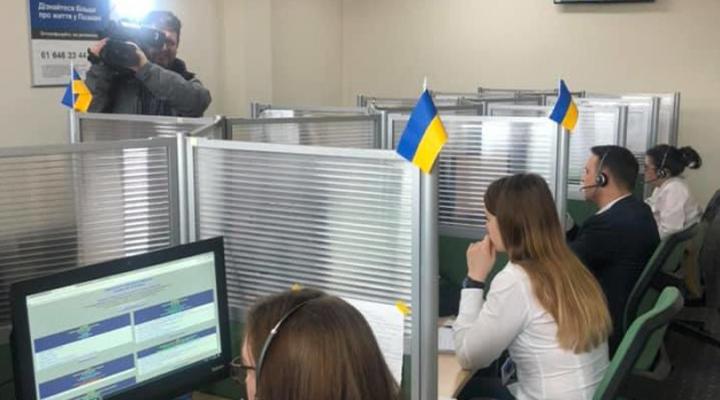 в опции «Языки» познаньской городской инфолинии теперь есть и украинский язык