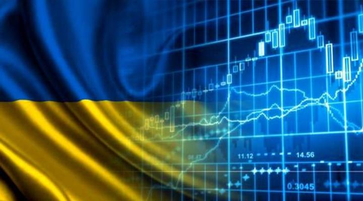 ВВП в Україні скоротився на 0,5 відсотка