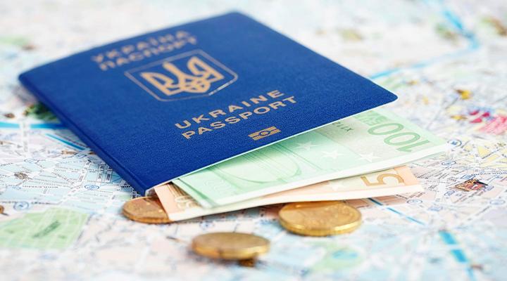 Зарплата для украинцев