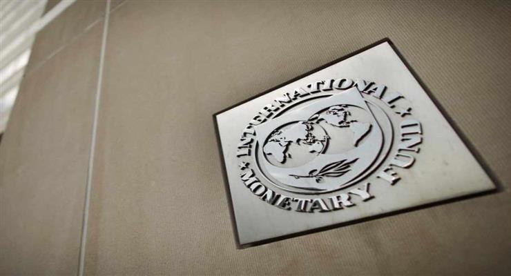 США проти виділення МВФ Ірану