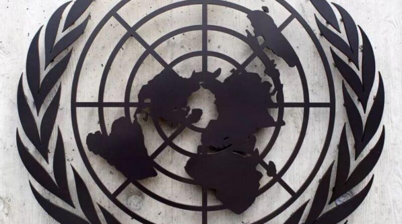 домовленість про відеоконференції по пандемії коронавіруса