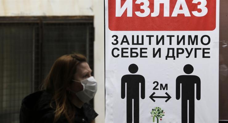 в Сербії вимагають їм дозволити вигулювати своїх вихованців