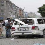 Вибух бомби в Афганістані. Є жертви