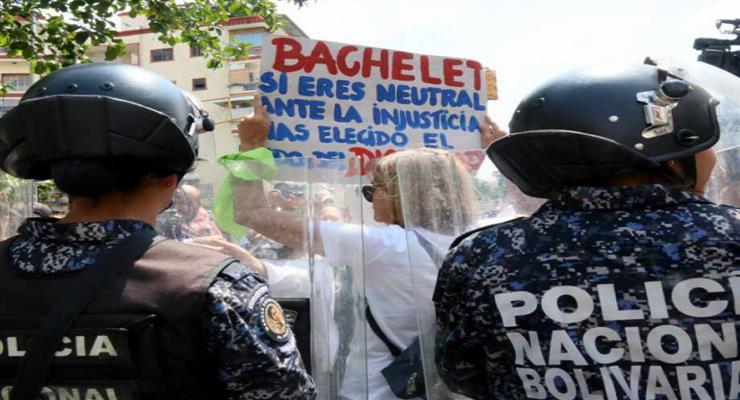 Колумбії відкинули звинувачення Венесуели