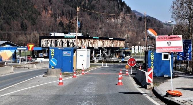 Люксембург за свободное передвижение в Шенгенской зоне