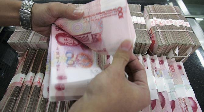 китайская полиция накрыла сеть фальшивомонетчиков