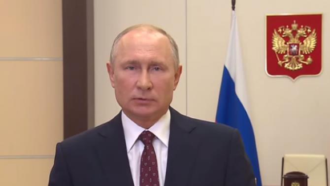 Путін провів зустріч у Кремлі