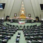 Рохані звинуватив США в «економічному тероризмі і тероризмі в галузі охорони здоров'я» на відкритті парламенту