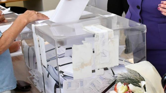 явка на виборах склала менше 46%
