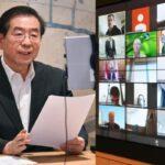 Исчезновение мэра Сеула