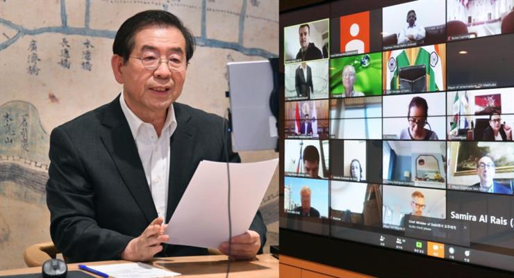 разыскивается мэр Сеула