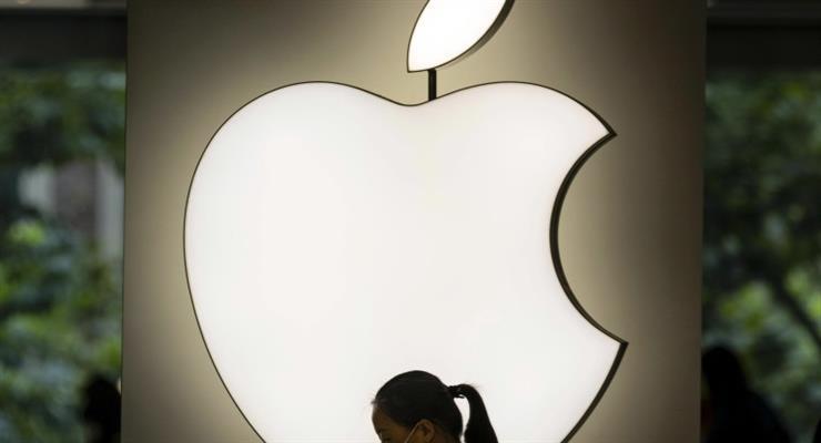 Apple і Ірландія виграли суд