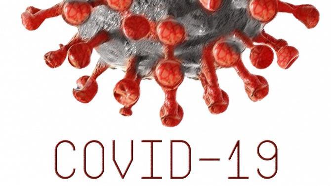 руга хвиля COVID-19 в Чорногорії