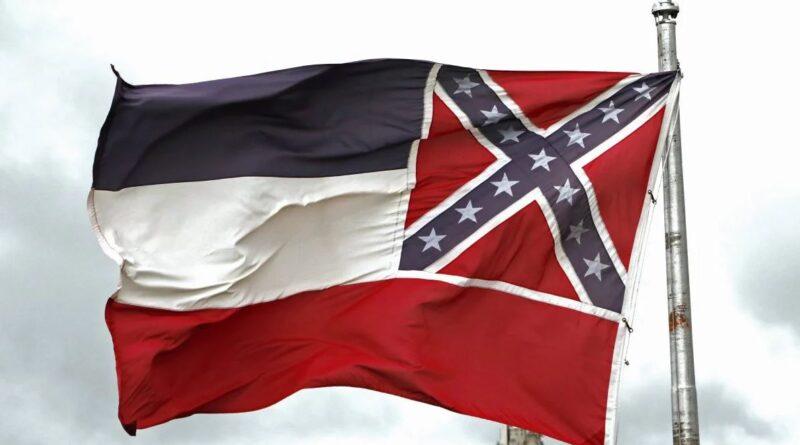 Миссисипи изменит флаг штата