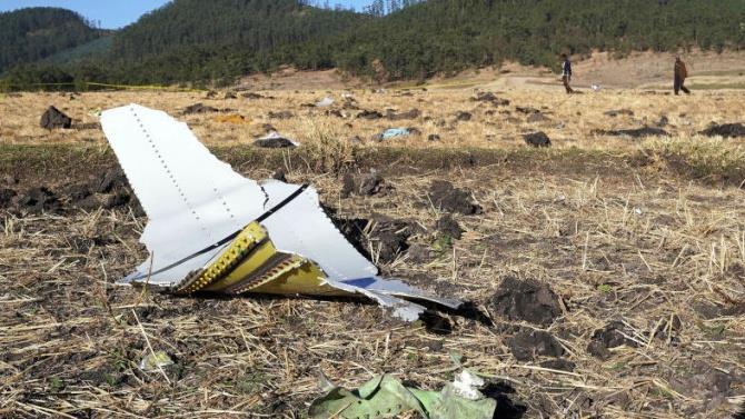 авіакатастрофа в Єгипті