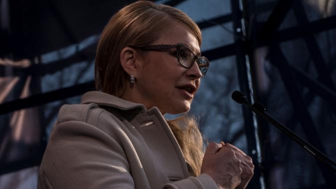 состояние Тимошенко