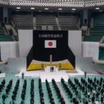 З «глибоким каяттям» Японія відзначила 75 років з дня капітуляції