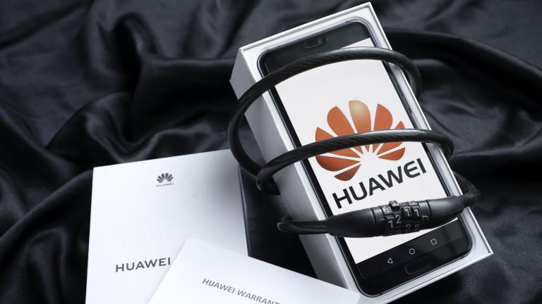 США розширили санкції проти Хуавей