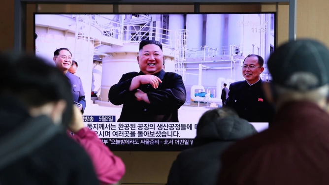 Кім Чен Ин представить план розвитку Північної Кореї на наступні п'ять років