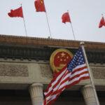 Китай ввів санкції проти США