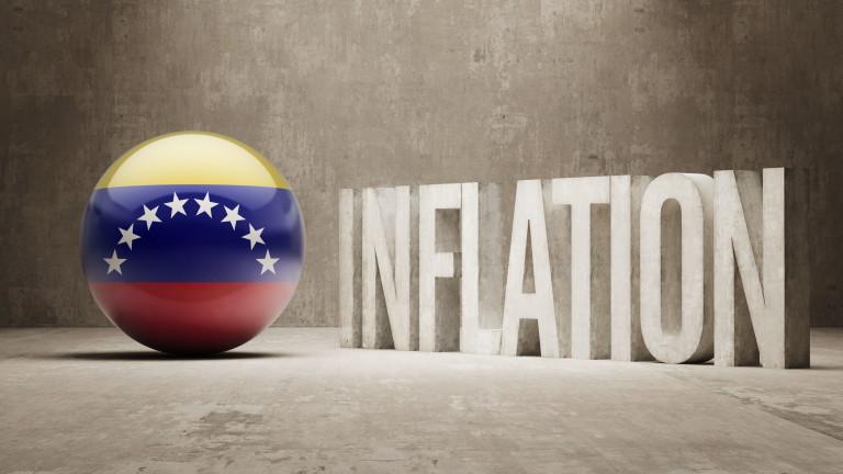 В Венесуэле инфляция составила 4 000%