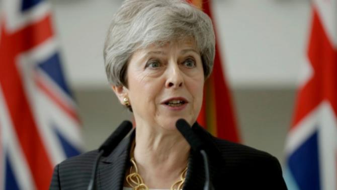 угроза целостности Соединенного Королевства