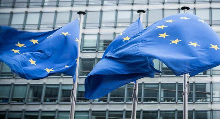 саміт ЄС перенесено
