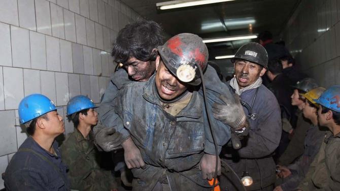 аварія на шахті в Китаї