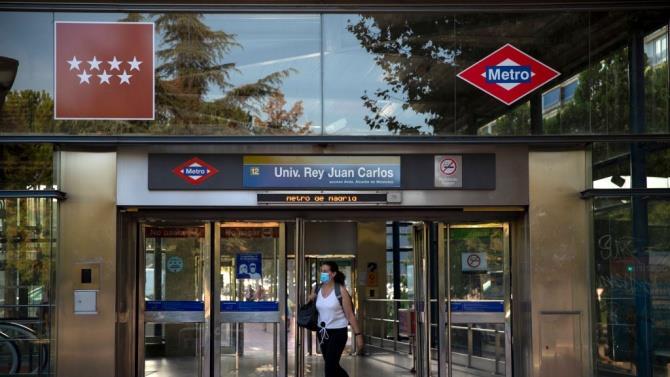 послання в метро