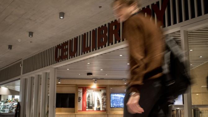 фінансування, рішення про закриття Центральноєвропейського університету в Будапешті визнано незаконним