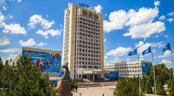 Казахський національний університет імені аль-Фарабі
