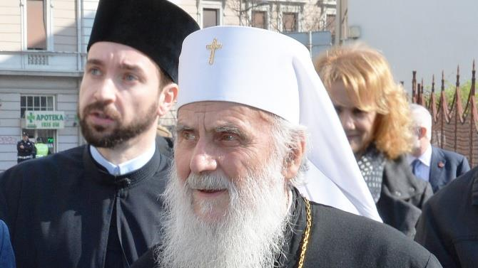 сербський патріарх Іриней перебуває на примусовому диханні