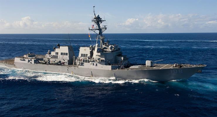 американський військовий корабель «Джон Маккейн» перетнув кордон Росії