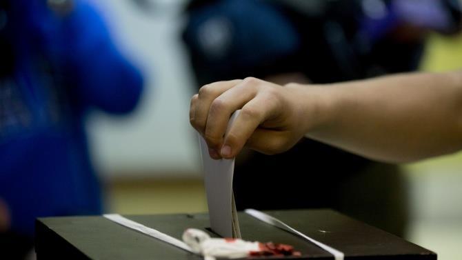 президентські вибори в Португалії відбудуться 24 січня