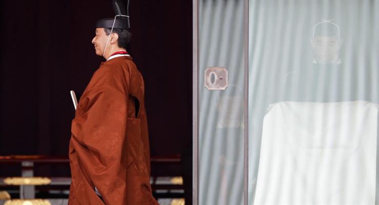 скасована поява імператорської сім'ї перед підданими 2 січня