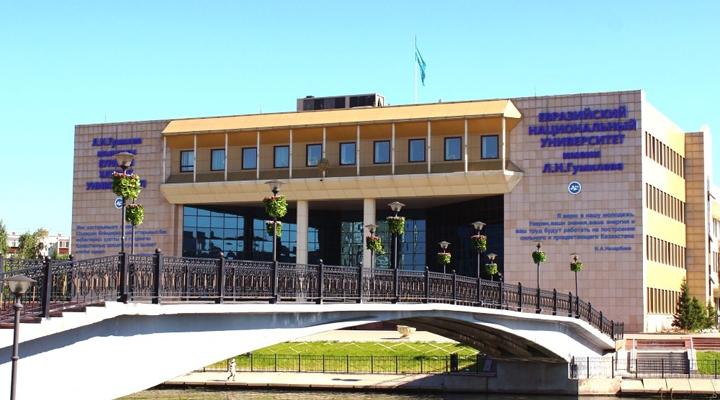 Євразійський національний університет імені Л.Н.Гумільова